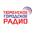 "Advertising on ""the Tyumen City Radio"""