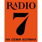 Advertising on Radio 7 on seven hills Stavropol