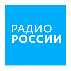 Commercial on Radio Russia