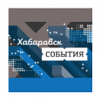 The program sponsor Khabarovsk Event
