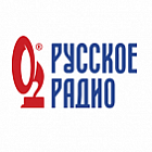 "Advertising on radio station ""Russian Radio"" Samara"