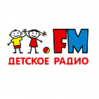 "Advertising on radio station ""Detskoe Radio"""