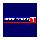 "Advertising on TV channel ""Volgograd-1"""