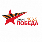 "Advertising on radio station ""Victory"""