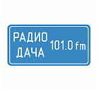 "Advertising on the radio station ""Radio Dacha"""