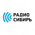 Rental commercial on the Radio Sibir