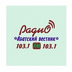 "Advertising on radio ""Abatsky Herald"""