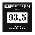 "Advertising on the radio station ""Business FM Kazan"""