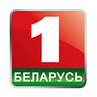"Advertising on TV channel ""Belarus 1"""