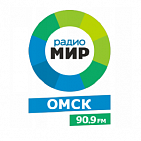 "Advertising on the radio station ""MIR"""