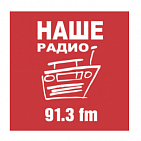 "Advertising on the radio station ""Nashe radio - Tambov"""