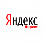 Contextual advertising Yandex Direct