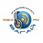 "Advertising on the radio station ""Vagay"""