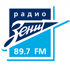 Rental commercial on the radio station Radio Zenit