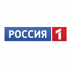 "Hire a roller on TV channel ""Russia 1"""