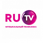 "Advertising on TV ""RUTV"""