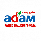 Advertising on radio ADAM