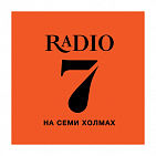 "Advertising on the radio station ""Radio 7"""