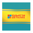 "Advertising in the program, ""Togliatti in the details"""