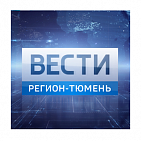 "The plot in the program ""Vesti-Region-Tyumen"""
