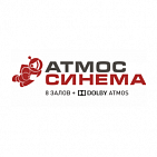 "Rental movie in the theater ""Atmos cinema"""