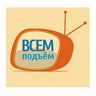 "Advertising in morning show ""ALL RISE"" Astrakhan"
