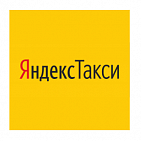 Interactive advertising in a taxi (Yandex)