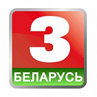 "Advertising on TV channel ""Belarus-3"""