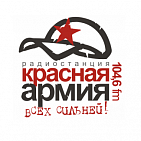 "Sponsor of the weather Forecast of ""red Army"""