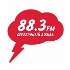 "Advertising on radio station ""Silver rain"""