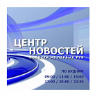 "Making video  Advertising in the ""News Centre"" Astrakhan"