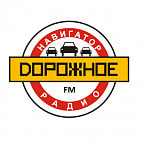 "Rental commercial on the radio station ""DOROZHNOE Radio"""