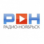 Rental commercial on the Radio Noyabrsk