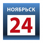 To rent movie on TV Noyabrsk 24
