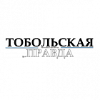 The first band (black and white)  Layout A3 The layout in the newspaper Tobolsk true Tobolsk