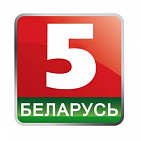"Advertising on TV channel ""Belarus 5"""