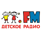 "Advertising on radio station ""Detskoe Radio"" Nizhny Novgorod"